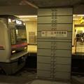 Photos: a19 3030f kaitokunrt
