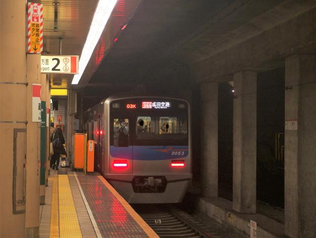 都営浅草線蔵前駅2番線 京成3053Fアクセス特急成田空港行き後方よし
