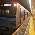都営浅草線蔵前駅2番線 京成3053Fアクセス特急成田空港行き