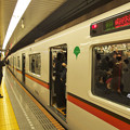 Photos: 都営浅草線人形町駅4番線 都営5319F快速特急成田空港行き客終合図