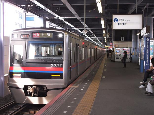 京成線青砥駅2番線 京成3027F特急上野行き