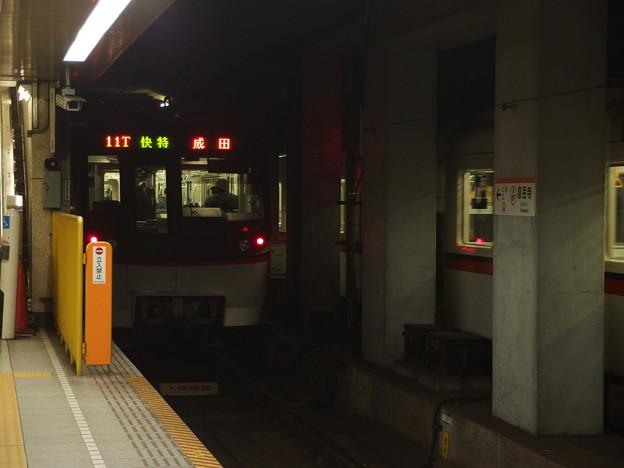 都営浅草線泉岳寺駅3番線 都営5312F快速特急成田行き後方よし