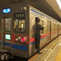 Photos: 都営浅草線五反田駅2番線 京成3658快速特急成田行き側面よし