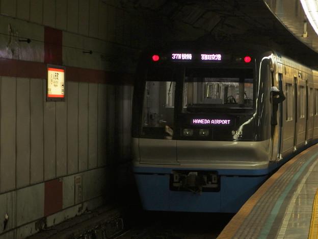 都営浅草線人形町駅3番線 北総9118F快特羽田空港行き前方確認(2)