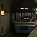 Photos: 都営浅草線人形町駅3番線 北総9118F快特羽田空港行き前方確認(2)