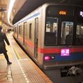 Photos: a18 3788f rapidsakura sokumen