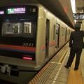 Photos: a05 3041f kaitokusbym bell