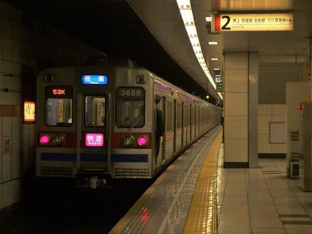 都営浅草線馬込駅2番線 京成3658F快速佐倉行き前方確認