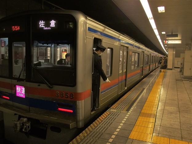 都営浅草線馬込駅2番線 京成3858F快速佐倉行き停止位置よし