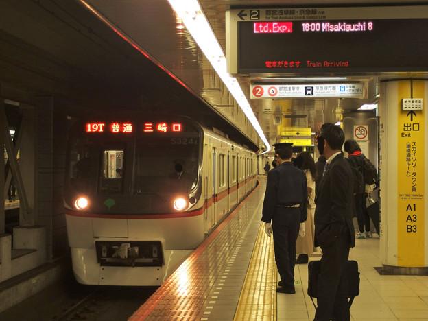 都営浅草線押上駅2番線 都営5324F特急三崎口行き進入