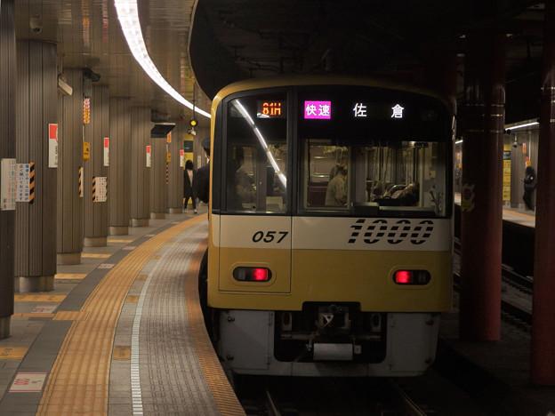 都営浅草線浅草駅2番線 京急1057F快速佐倉行き前方確認(2)