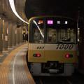 Photos: 都営浅草線浅草駅2番線 京急1057F快速佐倉行き前方確認(2)