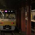 Photos: 都営浅草線浅草駅2番線 京急1057F快速佐倉行き前方確認(3)