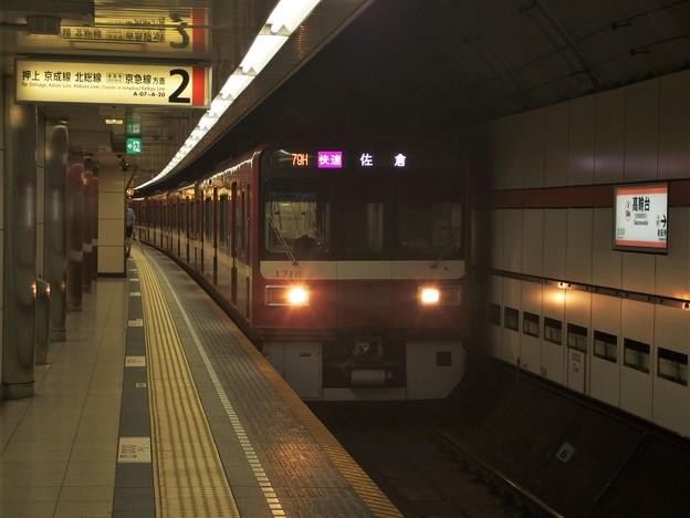 都営浅草線高輪台駅2番線 京急1713F快速佐倉行き進入