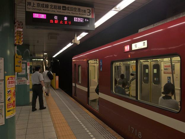 都営浅草線泉岳寺駅3番線 京急1713F快速佐倉行き(2)