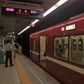 Photos: 都営浅草線泉岳寺駅3番線 京急1713F快速佐倉行き(2)