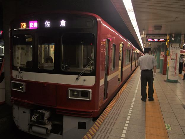 都営浅草線泉岳寺駅3番線 京急1713F快速佐倉行き
