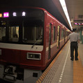 Photos: 都営浅草線泉岳寺駅3番線 京急1713F快速佐倉行き