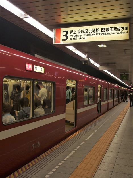 都営浅草線泉岳寺駅3番線 京急1713F快速佐倉行き(3)