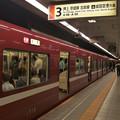 Photos: 都営浅草線泉岳寺駅3番線 京急1713F快速佐倉行き(3)