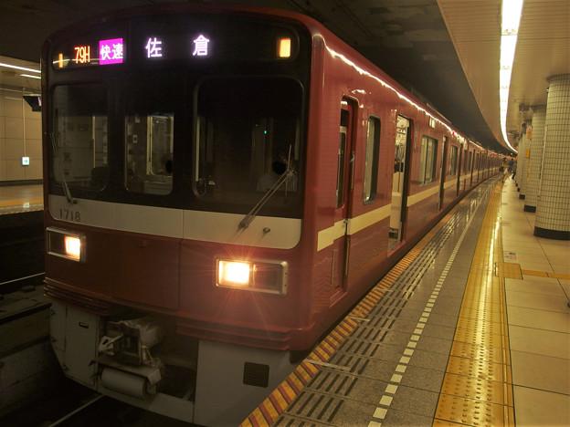 Photos: 都営浅草線本所吾妻橋駅2番線 京急1713F快速佐倉行き
