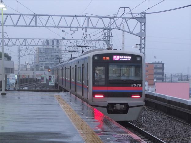京成押上線青砥駅3番線 京成3038F快速成田空港行き後方よし