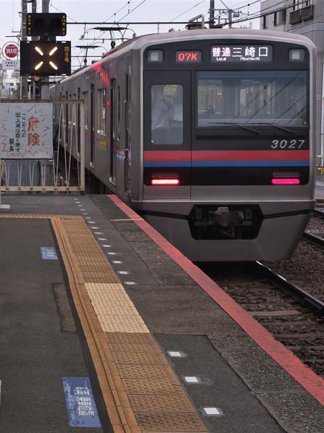 京成押上線立石駅1番線 京成3027F普通三崎口行き後方よし