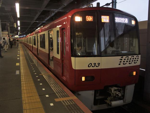 京成押上線青砥駅1番線 京急1033Fアクセス特急羽田空港行き