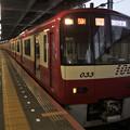 Photos: 京成押上線青砥駅1番線 京急1033Fアクセス特急羽田空港行き