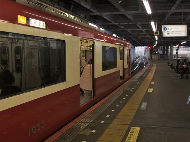 京成押上線青砥駅1番線 京急1033Fアクセス特急羽田空港行き(3)