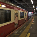 Photos: 京成押上線青砥駅1番線 京急1033Fアクセス特急羽田空港行き(3)