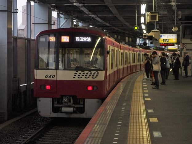 京成押上線青砥駅1番線 京急1033Fアクセス特急羽田空港行き前方確認