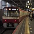 Photos: 京成押上線青砥駅1番線 京急1033Fアクセス特急羽田空港行き前方確認