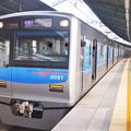 Photos: 京急線平和島駅3番線 京成3051Fエアポート急行成田空港行き