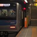 Photos: 京急線泉岳寺駅1番線 京成3051Fエアポート快特羽田空港行き