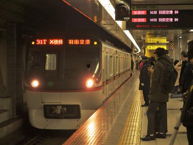 都営浅草線押上駅2番線 都営5321Fエアポート快特羽田空港行き進入