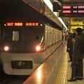 Photos: 都営浅草線押上駅2番線 都営5321Fエアポート快特羽田空港行き進入