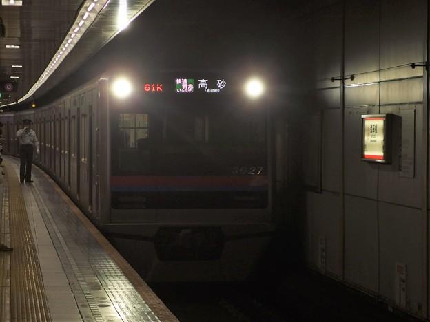都営浅草線浅草橋駅2番線 京成3027F快速特急高砂行き進入