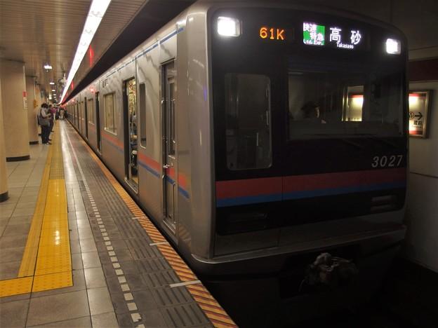 都営浅草線浅草橋駅2番線 京成3027F快速特急高砂行き