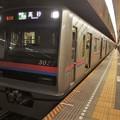 都営浅草線浅草駅2番線 京成3027F快速特急高砂行き