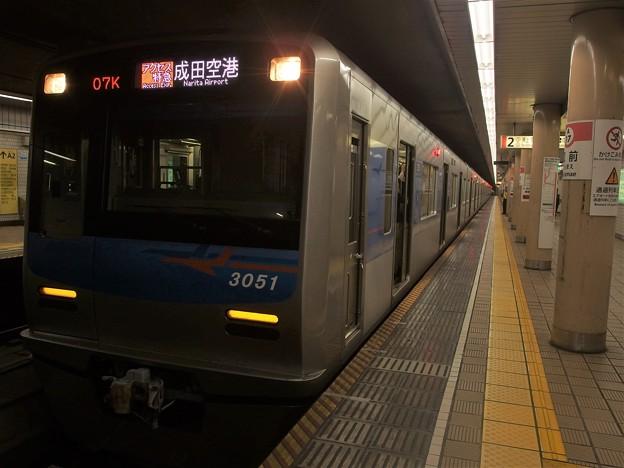 都営浅草線蔵前駅2番線 京成3051Fアクセス特急成田空港行き