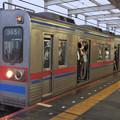 Photos: ks09 3658f kaitokunrtair2