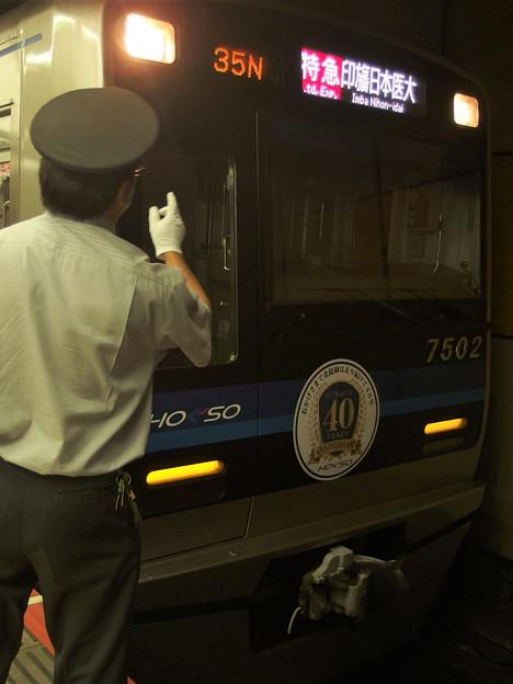 京成押上線押上駅4番線 北総7502F特急印旛日本医大行き表示確認