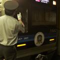 Photos: 京成押上線押上駅4番線 北総7502F特急印旛日本医大行き表示確認
