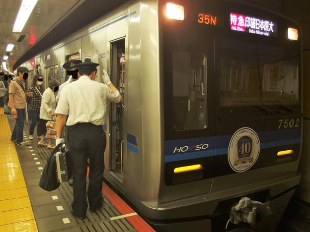 京成押上線押上駅4番線 北総7502F特急印旛日本医大行き乗務員交代