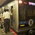 Photos: 京成押上線押上駅4番線 北総7502F特急印旛日本医大行き乗務員交代
