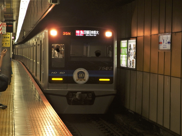 京成押上線押上駅4番線 北総7502F特急印旛日本医大行き進入