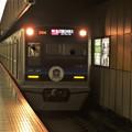 Photos: 京成押上線押上駅4番線 北総7502F特急印旛日本医大行き進入