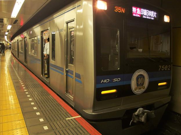 京成押上線押上駅4番線 北総7502F特急印旛日本医大行き