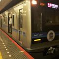 Photos: 京成押上線押上駅4番線 北総7502F特急印旛日本医大行き